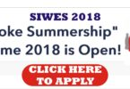 SIWES 2018 OPPORTUNITY- Coke Summership Programme 2018- Apply Here